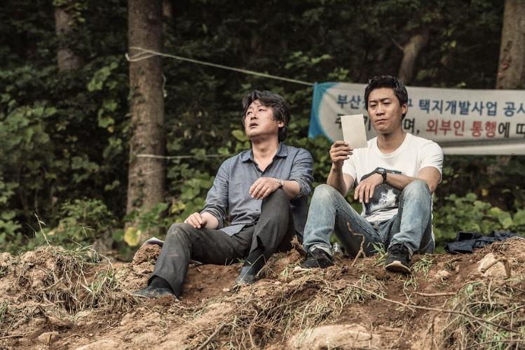7 thi the trailer 05 2d9aa8 Phim về vụ án 7 Thi Thể chấn động ở Hàn đạt ngôi vương về doanh thu phòng vé