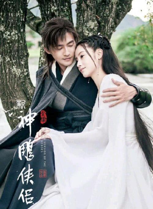 phim 2 Những bộ phim cổ trang kinh điển Hoa ngữ được làm lại trong năm 2019