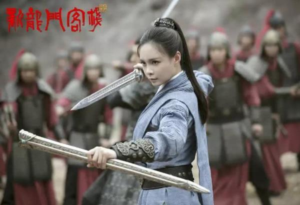 phim 4 Những bộ phim cổ trang kinh điển Hoa ngữ được làm lại trong năm 2019