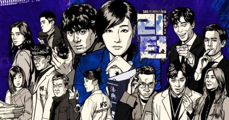 phim han quoc 1 Những bộ phim truyền hình Hàn Quốc ngắn tập được xem nhiều nhất trong năm 2018