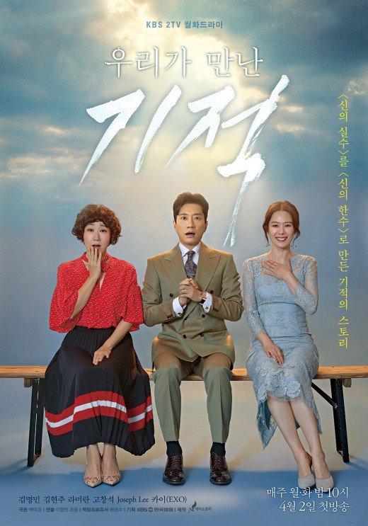 phim han quoc 3 Những bộ phim truyền hình Hàn Quốc ngắn tập được xem nhiều nhất trong năm 2018